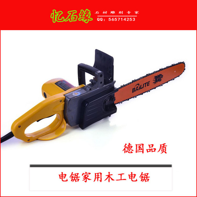 New German Electric Chain Saw Chainsaw Logging Saws Home Woodworking