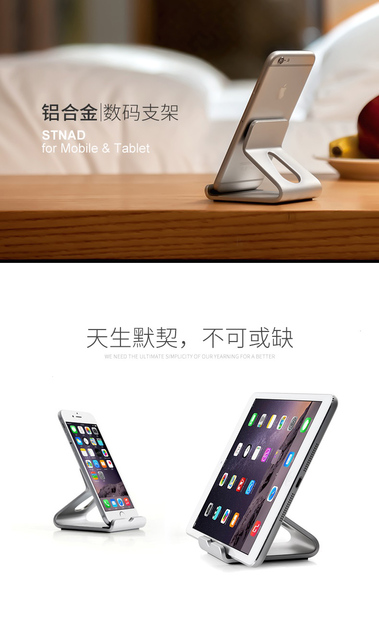 Universal Aluminum Metal Holder Mobile Phone Stand For Ipad Mini 2 3 Cell Desk