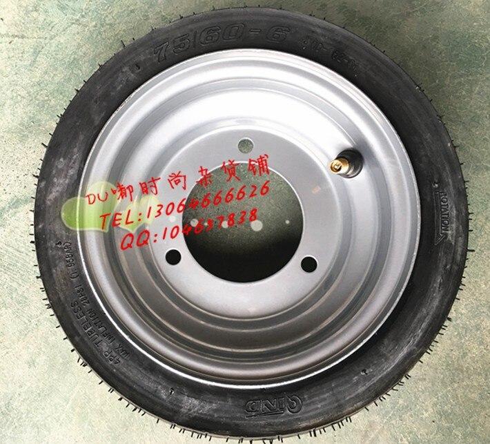 Скутер шин купить в Китае