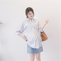 Maternity Summer New Bat Sleeves Tops Pregnant Women Shirt Skirt Loose striped Short sleeve Pregnancy women Long Blouse