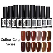 LEMOOC 8ML Cafe Series Nail Gel Polish Vernis Semi Permanent UV Soak Off Paint For Nails  Laquer