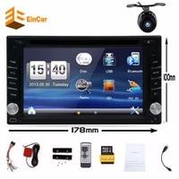 Car Cd DVD Audio Auto Radio Universal Double 2 Din Free GPS Map Navigation In Dash