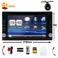 Car Cd DVD Audio Auto Radio Universal Double 2 Din Free GPS Map Navigation In Dash