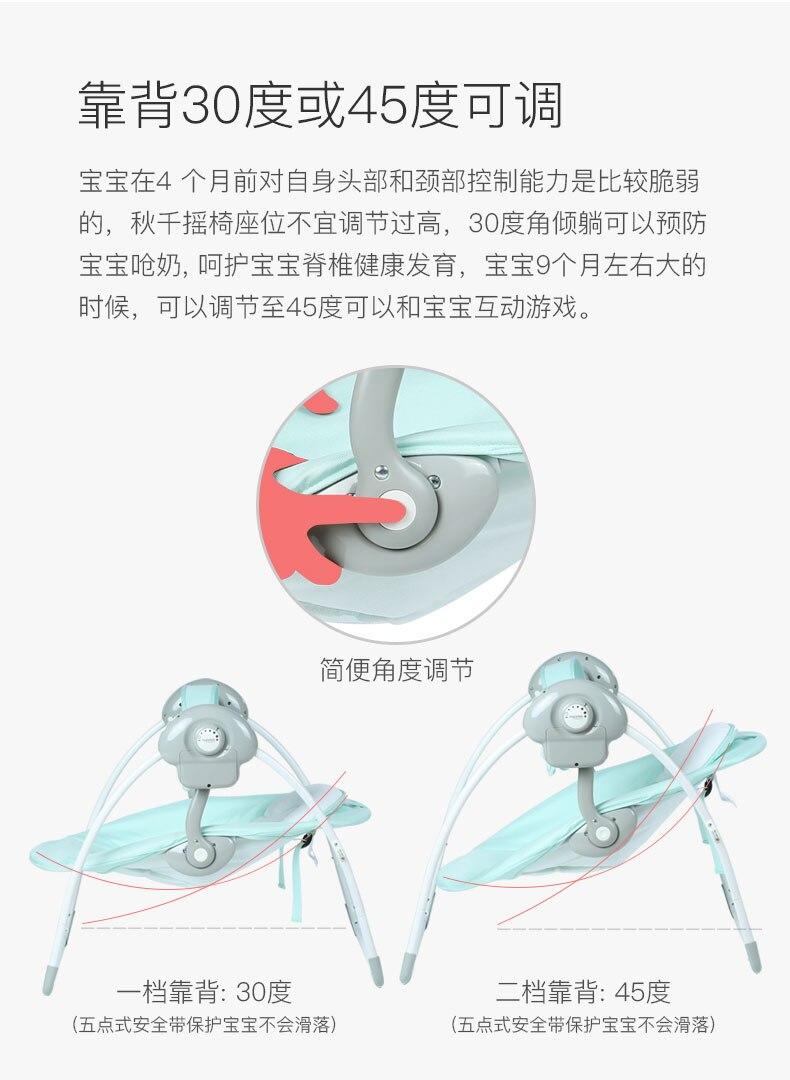 1010--562837694669_detail_4