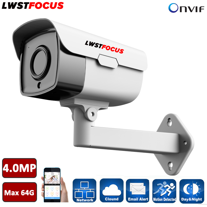 4MP IP Camera 6mm Lens 4PCS Array Leds IR 60M 4MP Bullet IP Camera Outdoor Built-in SD Card Slot POE ONVIF P2P surveillance hd 1080p ti onvif 3 6mm infrare bullet ip camera build in poe