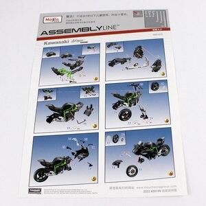 Image 4 - Maisto 1:12 カワサキニンジャ H2R H2 R 組み立てる DIY オートバイバイクモデル子供のおもちゃのギフト送料無料新ボックス