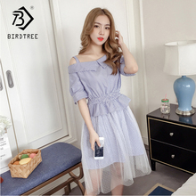 2018 Summer New Arrival Women's Dresses Korean Style Sweet Ruffles Sexy Above knee Mini Slim Perspective Women Clothing D85402L