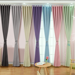 Blackout Curtains for the Bedroom Solid Colors Curtains for the Living Room Window Greey Gold Curtains Blinds Customized 092&30