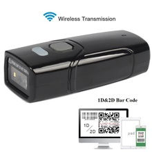 Portable Handheld Wireless Bluetooth 1D/2D  Bar code Scanner Barcode Reader handheld wireless bluetooth barcode scanner portable laser 1d bar code reader for android and ios iphone nt 1698ly