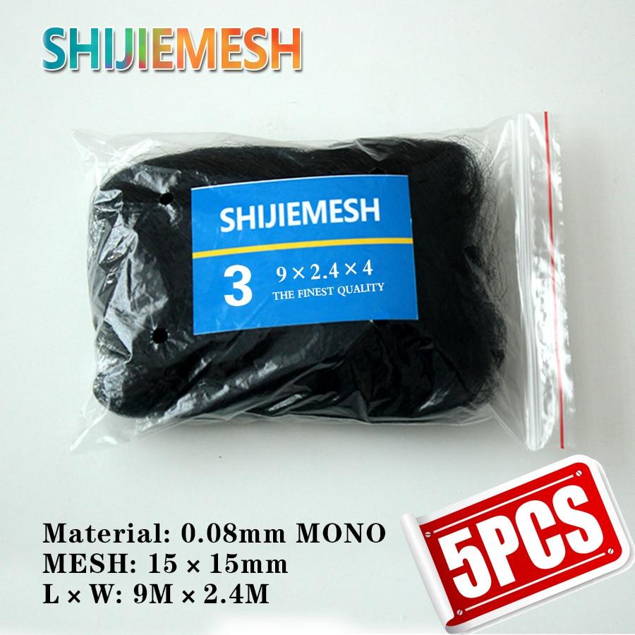 High Quality Deep Pockets Nylon Monofilament 0.08mm 9M X 2.4M 15mm Hole Orchard Garden Anti Bird Net Knotted Mist Net 5pcs