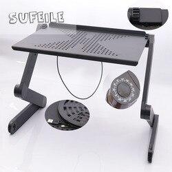 SUFEILE Black folding laptop desk Portable students Learn computer desk Bed office laptop computer desk D5
