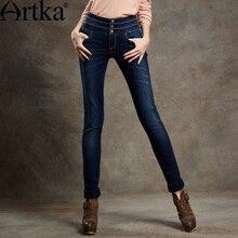 ARTKA Cả Các Jeans