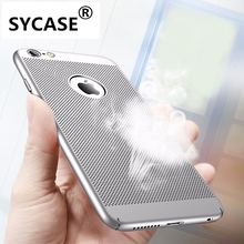SYCASE Breathing Cover For iPhone 8 Case 360 Degree Protection Luxury Shell For Coque iPhone 6 6s Plus Case Fundas Para Capinha