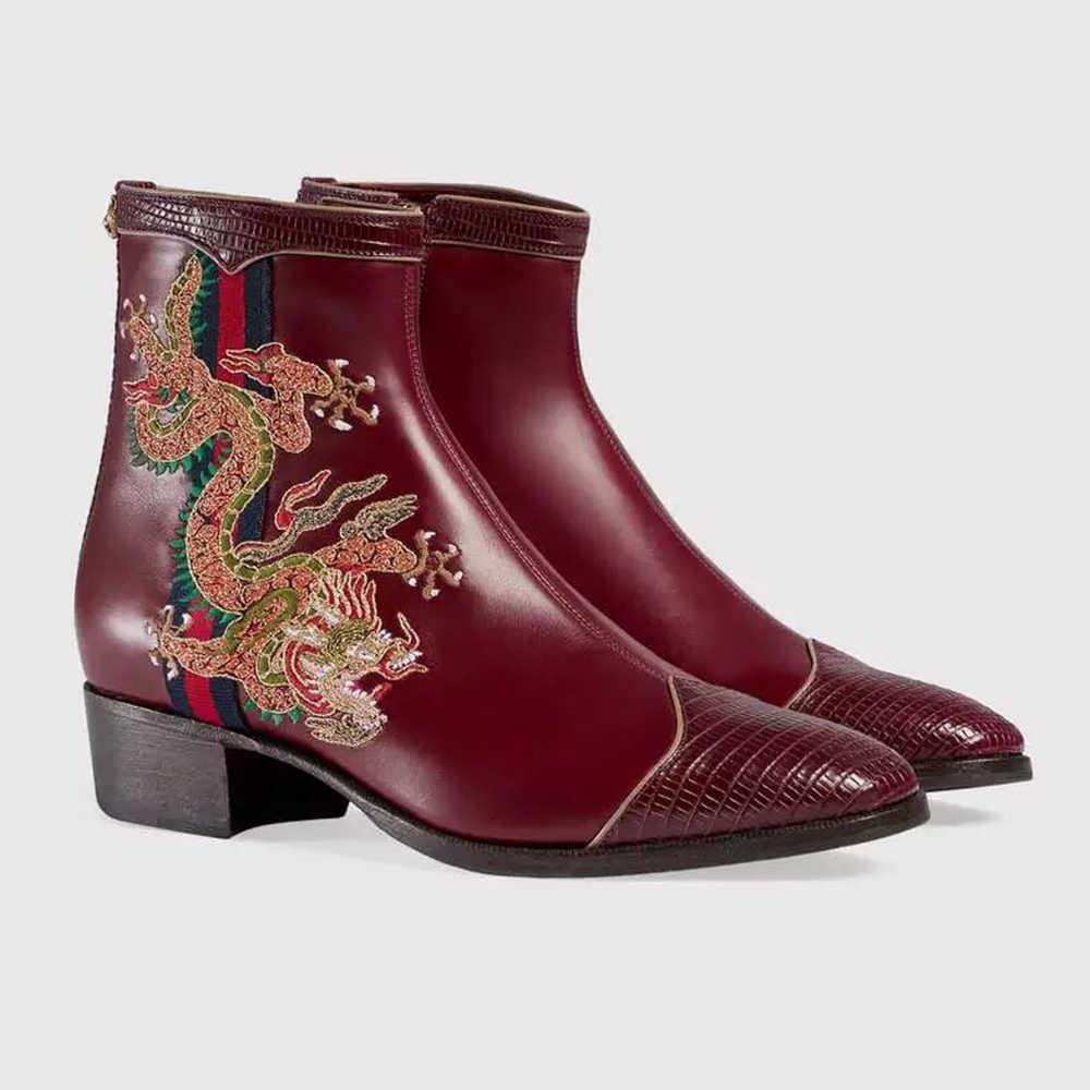 2 ピース Multicolours 中華民族ドラゴン刺繍パッチアップリケ DIY バッグ靴衣類アクセサリー P18