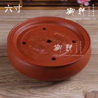 Yixing purple sand tea tray tea sea ship 6 inch Pisces round storage ground red tea tray kung fu tea set