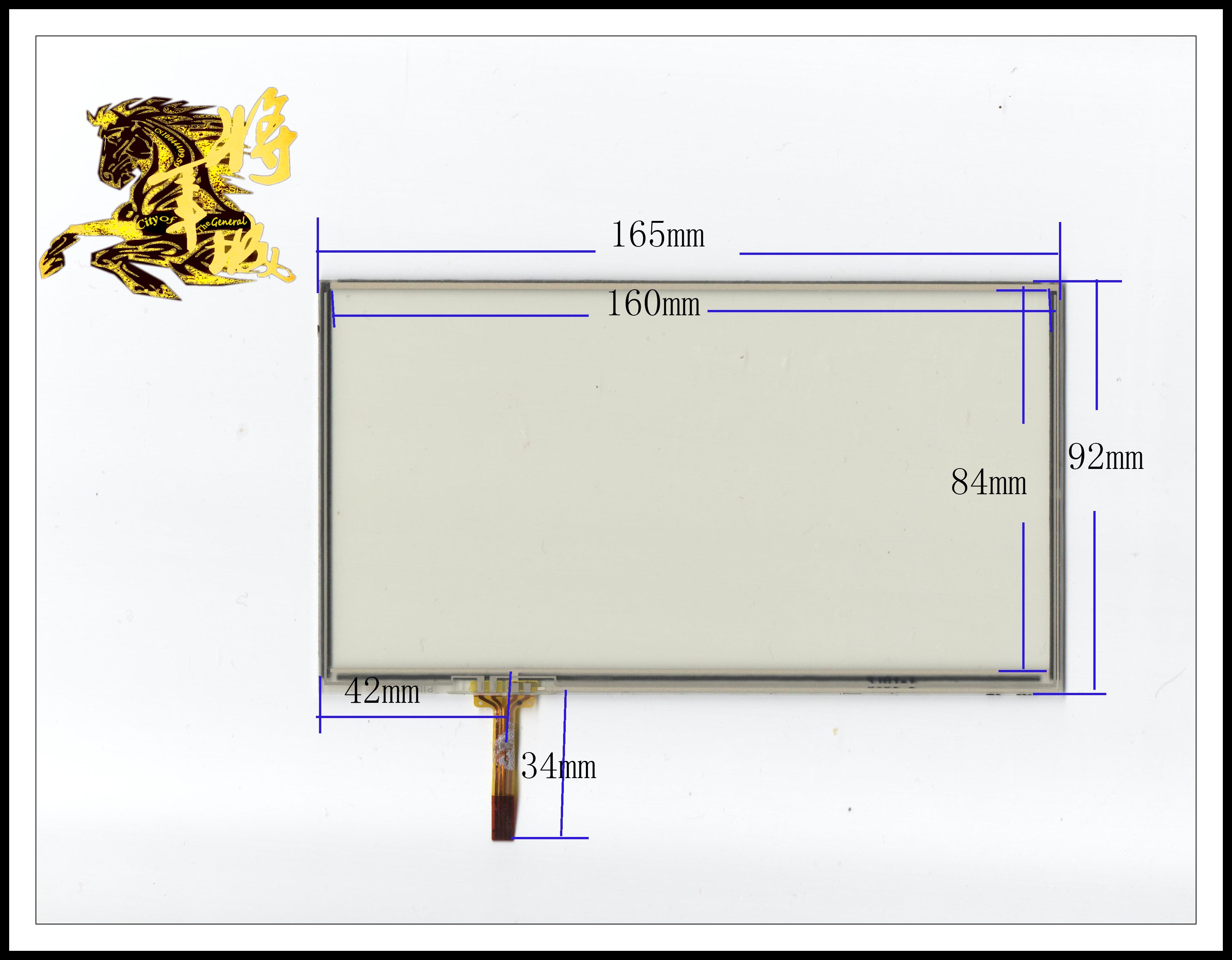 GENCTY For 7-inch four-wire resistive screen 165 * 92 W-X