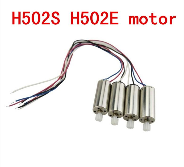Hubsan X4 H502S H502E H216A RC Quadcopter UAV Remote Parts Motor Motor Accessories