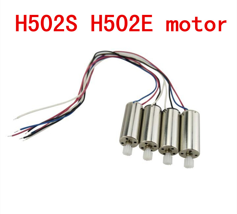 Hubsan X4 H502S H502E RC Quadcopter UAV remote parts motor motor accessories