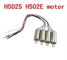 font b Hubsan b font X4 H502S H502E RC Quadcopter UAV remote parts motor motor