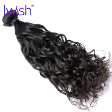 Iwish Water Wave Hair Pure Human Hair Weave Peruvian Hair Bundles 1 Piece Non Remy Natural Hair Extensions 1B Can Dyed Bleached