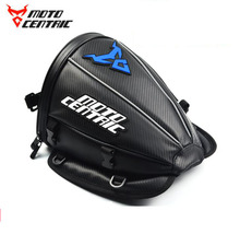 MOTOCENTRIC Motorcycle Bag Saddle Long-distance Tail Luggage Suitcase Travel Oil Case Motorbike Bags