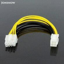 Jonsnow cabo de extensão, venda quente de 20cm, 8 pinos macho para 4 pinos, fêmea, pc, cpu, conector adaptador, adaptador