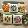 2016 nueva llegada mes islámico Ramadán cojines cubre 45X45 cm almohada almohadas decorativas sofá Decoración