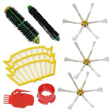(10 pcs/lot) Brush Kit For iRobot Roomba 500 530 560 510 550 570 580 610 Vacuum Robots all Green, Red, Black cleaning head