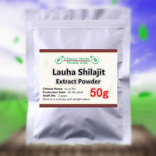 50-1000g, 100% poudre d'extrait naturel d'asphaltum Shilajit, Xi Lai Zhi, poudre d'acide fulvique, soulagement de l'anxiété et du Stress, prolonger la vie(China)