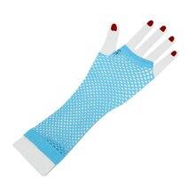 Pair Elastic Mesh Fishnet Elbow Fingerless Goth Arm Warmers for Women