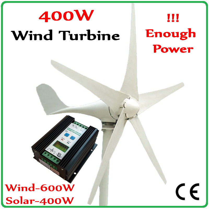 Economy 400W 12V or 24V 5 blades wind turbine generator with hybrid controller small start speed for hybrid solar wind system economy 5 blades 1 4m wheel diameter 400w wind turbine generator ac 12v or 24v only 2m s small start wind speed
