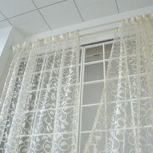 NAPEARL amerykański styl Żakardowy kwiatowy projekt zasłony okienne sama do sypialni tiulu tkaniny pokój dzienny nowoczesny gotowy Krótki tanie tanio Translucidus (współczynnik cieniowania 1 -40 ) Przędza barwiona Liny Montaż zewnętrzny Biuro Hotel kawiarnia Dom