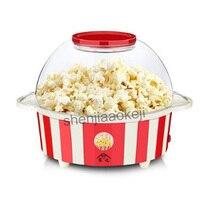 Mini popcorn maschine pfannkuchen MP 100 automatische elektrische haushalts popcorn maker 5.0L 1 PC|Küchenmaschinen|   -