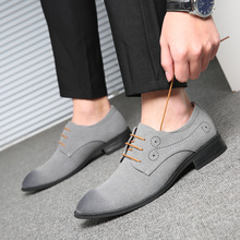 Breathable Formal Wedding Shoes Bullock Oxfords