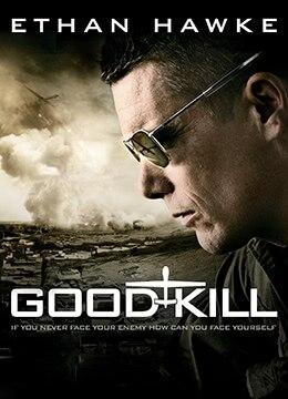 《善意杀戮》2014年美国惊悚电影在线观看