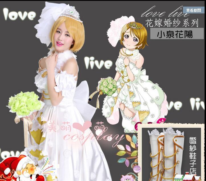 LoveLive! hanayo Коидзуми семь Лаки gods пробудить Косплэй Хэллоуина свадебное платье + Фаты и Свадебные вуали + корона + Носки для девочек + букет