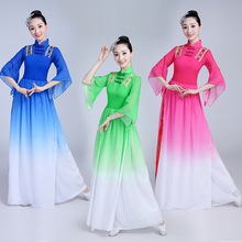New Design Yangko Dance Suit Women Umbrella Performances National Clothes Classical Costumes Chinese Folk