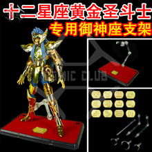 Komiks CLUB 12 sztuk/partia gold saint seiya cloth mit action toy EX stand zawiera 12 sztuk metalowych tabliczek z nazwami konstelacji