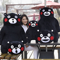 Fancytrader Huge Big 120cm Japan Anime Mascot Kumamon Toy Giant Stuffed Plush Soft Cartoon Black Bear Doll Christmas Gifts