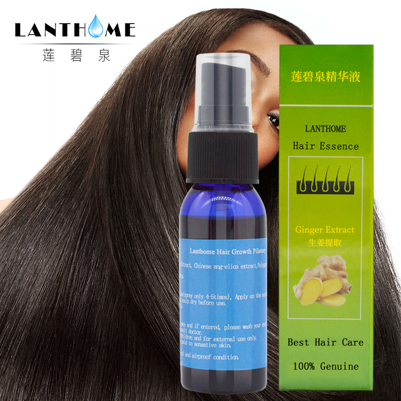 3PC Lanthome Fast Hair Growth Essence Dense Hair Root Regrowth Treatment Facial Hair Men Gromming Growth Spray For Men And Women 5