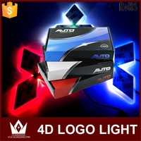 Guang Dian Free Shipping Front Car Emblem Light 4d Car Badge Auto Led Logo Light EL