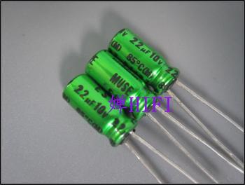 2019 hot sale 20PCS/50PCS Nichicon Japan MUSE BP (ES) electrolytic capacitor 10v22uf 5x11 free shipping 50pcs japan nichicon original ps electrolytic capacitor 35v47uf 6x11 free shipping