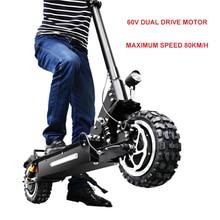 12 дюймов Elctric скутер 60V3200w передний задний двойной привод внедорожный электрический скутер ebike максимум 80 км/ч/складной электрический велосипед