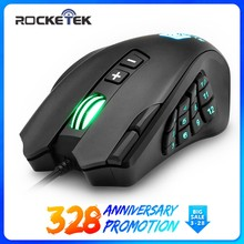 Rocketek USB wired Gaming Mouse 16400 DPI 16 buttons laser programmable game mice with backlight ergonomic for laptop computer(China)