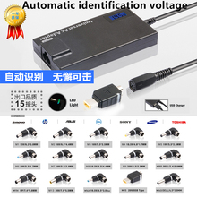 universal laptops Power Adaptor Multiple DC ports laptops Charger With one 5v 2A USB port 19.5v 4.7a to 3a 6.4 x4.44mm Power