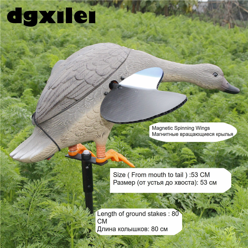 Wholesale & Retail Russian Duck Hunting Decoy Plastic Remote Control Duck Hunting Decoys With Magnet Spinning Wings wholesale wholesale remote control 30d 5d 20d 10d 5dmarkii