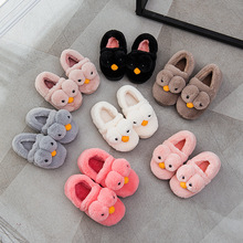 Winter Warm kids slippers children Cartoon Plush slipper girls Cute chicken Home shoes baby boysCotton Slippers цена 2017