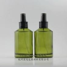 green aluminium container,perfume perfume