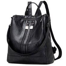 Hahmes высокое качество Для женщин рюкзак Сумки брендовые дизайнерские женские Рюкзак груза падения
