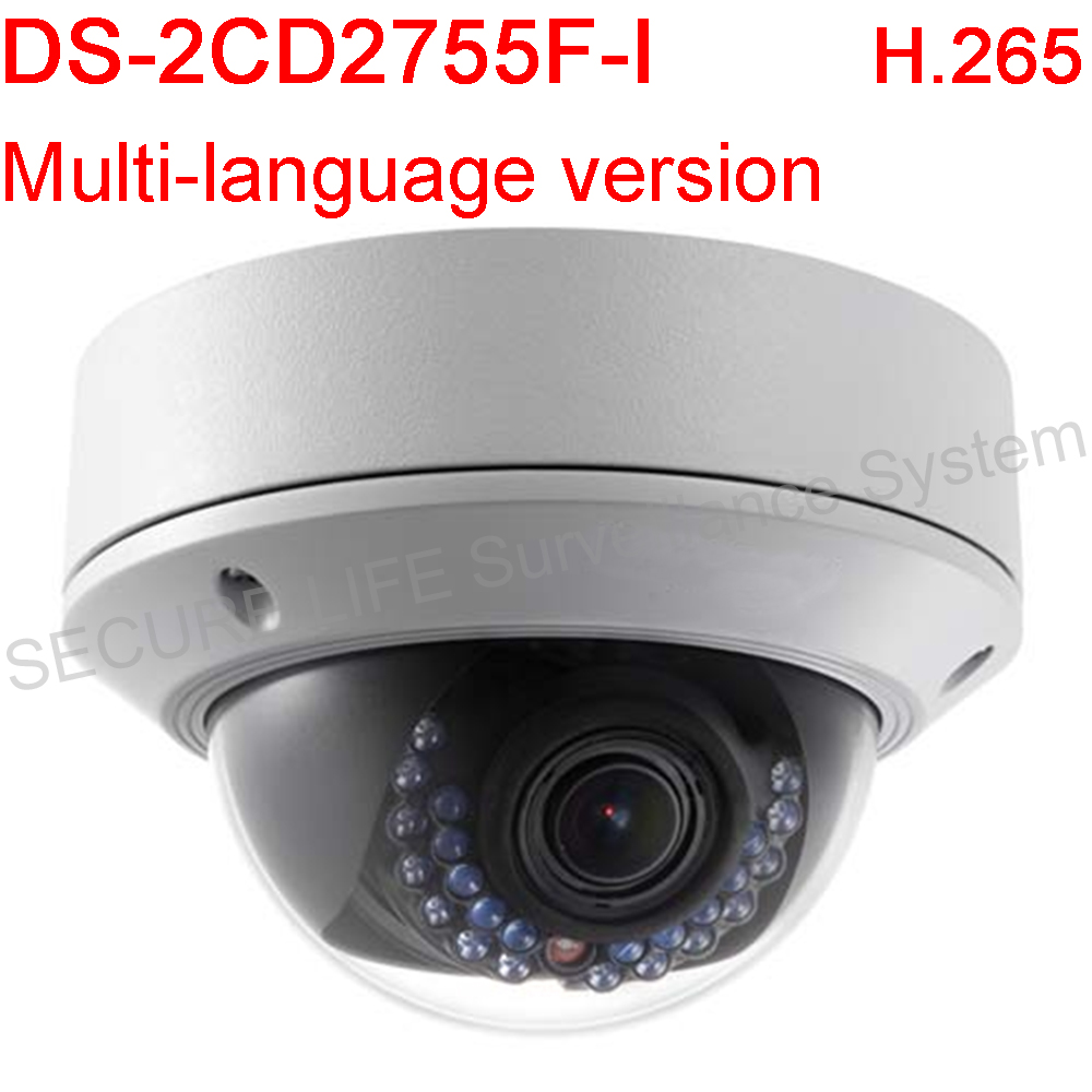Multi-language version DS-2CD2755F-I 5MP WDR Fixed-focal Dome Network Camera Support H.265 PoE IP67